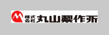 bn_maruyama
