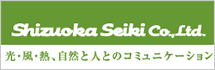 bn_shizuoka