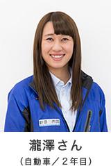 senpai_takisawa